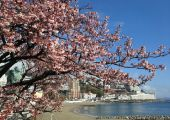 Atami (Shizuoka Prefecture), Japonia