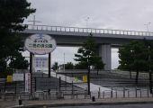 Kaizuka (Prefektura Osaka), Japonia