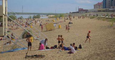 City Beach, Yakutsk, Rosja